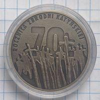Польша 10 злотых 70 лет Катынь.