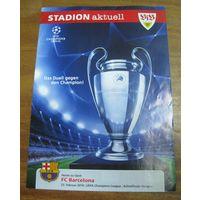 2010 Штутгарт - Барселона