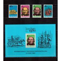 Суринам-1980,(Мих.901-903,Бл.23) **  , 20% каталога, История почты