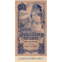 Австрия, 10 шиллингов, 1945 г. Не частые