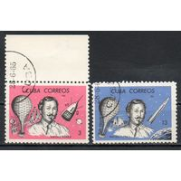 Матиас Перес Куба 1965 год серия из 2-х марок