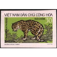 Кошки. Вьетнам. 1973 (на марке 1972). Леопард. Марка из серии. Б/з, чистая