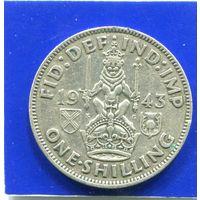 Великобритания 1 шиллинг 1943 , Шотландский , серебро