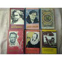 Серия: Жизнь замечательных людей (ЖЗЛ) 6 книг