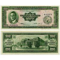 Филиппины. 200 песо (образца 1949 года, P140, UNC)