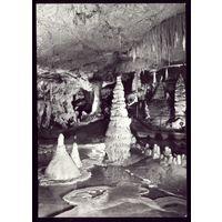 Чехословакия Деменковские пещеры