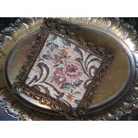 Старинная декоративная салфетка коврик шитьё металлическая нить гобелен 13 на 13 см.