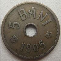 Румыния 5 бани 1905 г. (u)