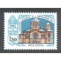 Молдавия Памятники архитектуры 1992 г