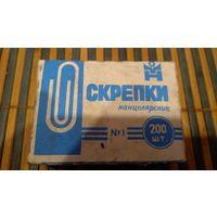 Коробка скрепок родом из СССР, новые.