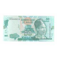 50 квача 2016 года Малави