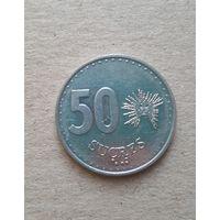 Эквадор 50 сукре 1991 (REPUBLICA DEL ECUADOR 50 Sucres 1991)
