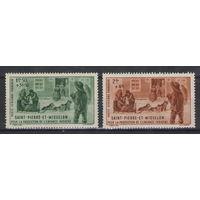 Сен-Пьер и Микелон Больница собаки люди 1942 год чистая полная серия из 2-х марок