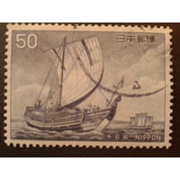 Япония 1976 парусник