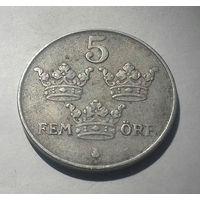 5 эре, Швеция 1945 г.