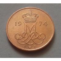 5 эре, Дания 1974 г.