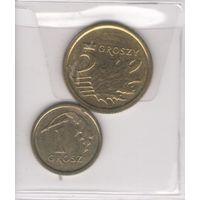 1 и 5 грош 2014. Возможен обмен