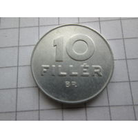 ВЕНГРИЯ 10 ФИЛЛЕРОВ 1984 ГОД
