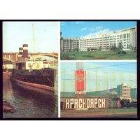 1985 год Красноярск Пароход