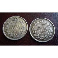 Канада. 5 центов 1912, 1919 г.