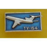 Ту-154. 237.