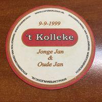 Подставка под пиво Kolleke
