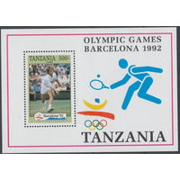 Танзания Олимпиада 1992г.
