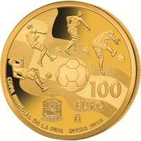 """Испания 100 евро 2017г. """"Чемпионат мира по футболу 2018 FIFA"""". Монета в капсуле; сертификат. ЗОЛОТО 6,75гр."""