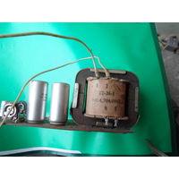 Трансформатор 220вольт ТС-26-1