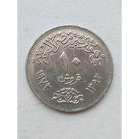 Египет 10 пиастров 1972