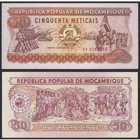 Мозамбик 50 метикаи 1986. UNC