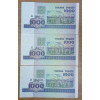1000 рублей ЛА,ЛБ,ЛВ - сборка Беларусь 1998 год в UNC