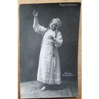 Люцэ Д.В. Артисты императорских театров.  До 1917 г.