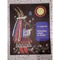 Книжка для детей на английском языке.