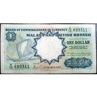 Малайа и Британское Борнео, 1 доллар 1959 год, Р8