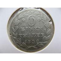 Гессен-Кассель 1/6 талера 1830 г.  серебро
