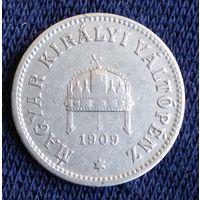 10 геллеров 1909  Австро-Венгрия