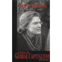 Norberg. In Defence of Global Capitalism