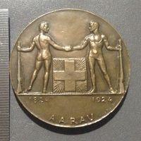 Медаль стрелкового фестиваля Швейцария
