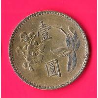 19-08 Тайвань, 1 юань 1974 г.