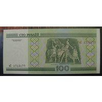 100 рублей ( выпуск 2000 ), серия нС, UNC