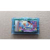 Картридж GameBoy Advance Золушка Волшебный сон не оригинал