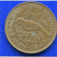 Новая Зеландия 1 пенни 1947, Georg VI