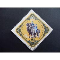 Монголия. Верблюд и поездка на пони 1961 Mi:MN 262