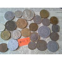 С рубля! 23 монеты! Все разные! (лот 11.Э) Впереди новые монетные аукционы!