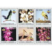 S.Tome E Principe - MNH - 2003 - Животные - Птицы - Цветы серия 6 марок \4