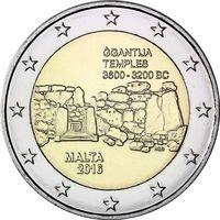 Мальта 2 евро 2016 г. Джгантия. UNC из ролла