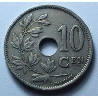 Бельгия, 10 сантимов 1924 год
