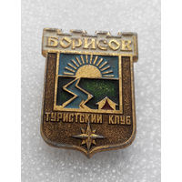 Значки: Туристический клуб г. Борисов (#0016)