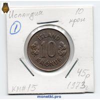 Исландия 10 крон 1973 год -1